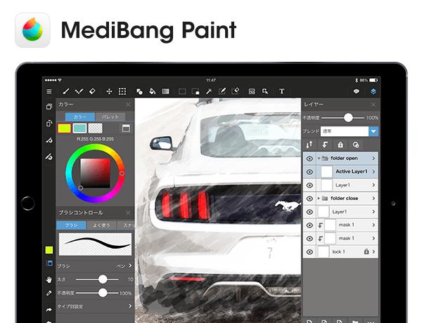 MediBang Paint(ペインティングアプリ)- メディバン